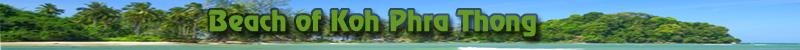 koh-phra-thong-beach.jpg